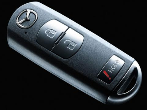 Vehicle smart key: how does it work?